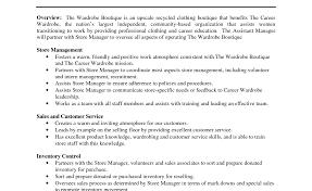 key account manager job description business sheet templates