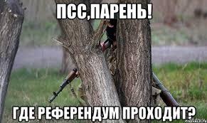 Верховная Рада может не дать бойцам АТО права голоса на выборах, - ЦИК - Цензор.НЕТ 9819