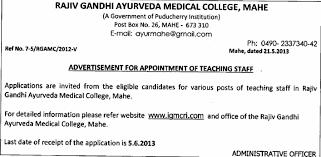 Jobs Opportunities In Ayurveda May 2013 Ayurveda Jobs May 2013