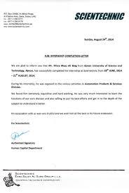 Sample Certificate Of Completion Internship Cepoko Com