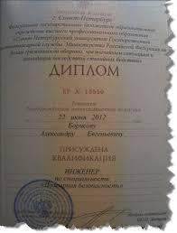 Получил диплом снял погоны покупаю квартиру  Мой диплом