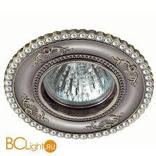 Купить встраиваемый <b>светильник Novotech</b> Candi <b>370341</b> с ...