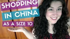 SHOPPING IN CHINA, SIZE 10 - American Girl in Nanjing - YouTube