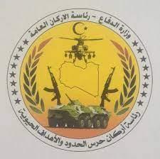 رئاسة أركان حرس الحدود والأهداف الحيوية-ليبيا - Fotos