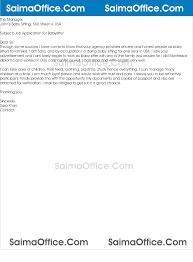 job application letter for caretaker com job application letter for caretaker