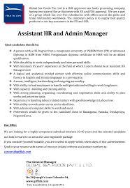 assistant hr and admin manager lk sri lankan job