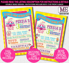 Carnival Birthday Invitations Circus Or Carnival Birthday Invitation For Girls Sold By Metro Events Party Supplies