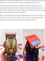 Bộ cữ Tông đơ BARBER ( 1 bộ 6 cái ): Mua bán trực tuyến Bộ tạo kiểu tóc đa  năng với giá rẻ