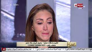 Go up FALSE Perseus ريهام سعيد بدون ملابس - onoyelken.com