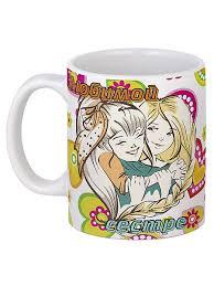 <b>Кружка Любимой</b> сестре BigArmy 7744175 в интернет-магазине ...