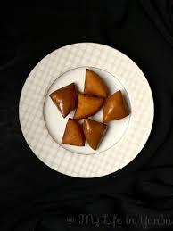 1 cup luke warm milk. Mandazi East African Donuts With Coffee Glaze