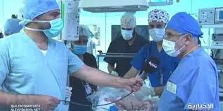 جراحة التوأم الطفيلي اليمني أخبار | آخر الأخبار على جراحة التوأم الطفيلي  اليمني