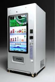 Modern Vending Machines Amazing आधुनिक डिजाइन पुस्तक पत्रिका और टी