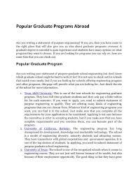 Sample Statement Of Purpose For Graduate School Pdf Beautiful