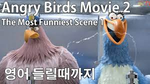 영어 반복 말하기: Angry Birds Movie 2, The Most Funniest Scene 1 with Korean / English  Subtitles: - YouTube