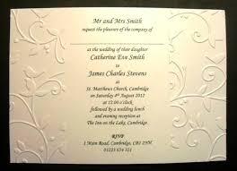 wedding invitation wordings sri lanka sinhala wedding invitation Sinhala Wedding Cards Poems rtc sinhala wedding cards in sri lanka sinhala wedding invitation poems