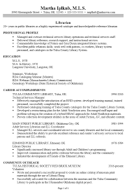 About This Resume Sample