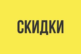 Товары BEAT STREET – 1 189 товаров | ВКонтакте
