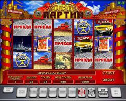 Игровой автомат золото партии - играть бесплатно и без регистрации онлайн