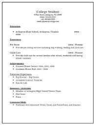 Student Resume Samples For College Applications College Resume