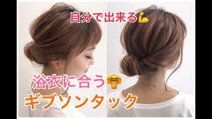 浴衣の髪型高校生でも簡単なセミロングやミディアムのアレンジ方法