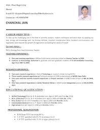 Sample Resume For Teacher Job Application Best of Resume Format For Bed Teachers Resume For Study