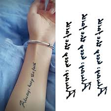 Small Quote Tattoos Best Oottati Small Cute Temporary Tattoo English Word Quote Always Keep
