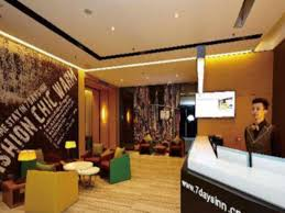 7 Days Inn Guigang Train Station Branch Iu Hotel Anyang West Train Station Branch Top Hotels