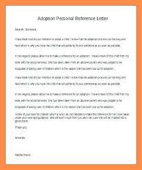 Letter Of Recommendation For Adoption Sample Reference Letter For Resume Adoption Reference Reference Letter