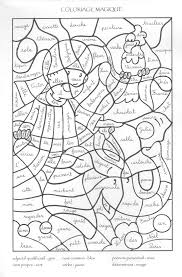 Coloriages Magiques Coloriage Magique Conjugaison Ce1 L