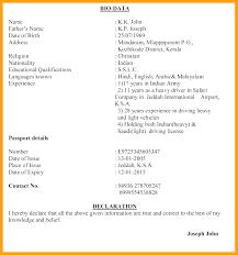 Biodata For Job Application Bio Data Job Pinar Kubkireklamowe Co