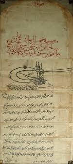 Mehmed The Conqueror Wikipedia