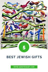 five best jewish gifts by david gerstein
