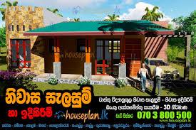 home plans sri lanka home and aplliances