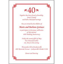 40th anniversary invites 40th anniversary invitations online Spanish Wedding Invitations Online online 40th anniversary invitations ireland 40th anniversary invitations in spanish Spanish Text for Wedding Invitations