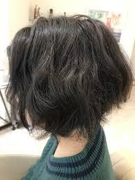 くせ毛が強くて広がる髪はどんな髪型にしたらいいのか Uih Universal