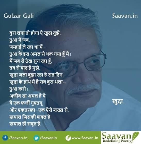 shayari of gulzar sahab in hindi