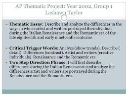damilola babarinde group exam ppt  ap thematic project year 2002 group 1 lashawn taylor thematic essay describe and