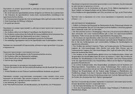 Контрольная работа по немецкому языку Фрилансер Андрей Рыжков  Контрольная работа по немецкому языку