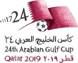 24th Arabian Gulf Cup Wikipedia