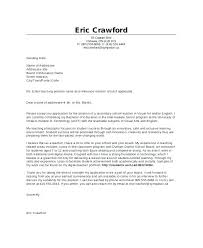 Education Administration Cover Letter Letters Higher For School