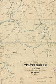 Отечественная война года Карта театра войны 1812 года