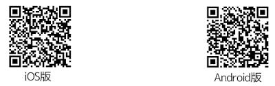 ぬりえarアプリペネロペ 3dcoloarが配信開始お知らせ