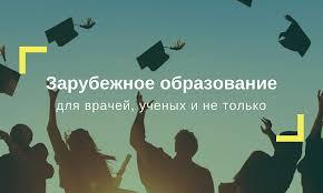 cyss Как устроено образование за границей