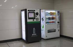 Reverse Vending Machine Recycling Classy Two Innovators Helping To Improve Recycling In China News Eco