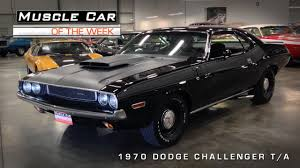 Muscle Car Of The Week Video #72: 1970 Dodge Challenger T/A - YouTube