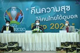 โกมล จึงรุ่งเรืองกิจ' ทุ่มกว่า 300 ล้านบาท ซื้อลิขสิทธิ์ยูโร 2020  ให้คนไทยดูฟรี ครบ 51 แมตช์