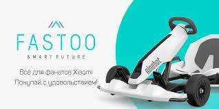 <b>Электровелосипед Xiaomi Mijia QiCycle</b> EF1, купить в ...
