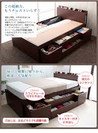 single bed bed frames bed palace with palace with bed bed single frame wood bed floor ved wooden drawer storage with storage nordic modern simple japanese