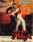 Rajesh Khanna Goraa Movie